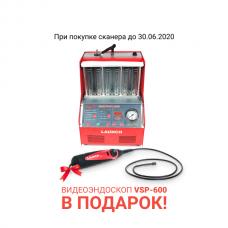 Стенд УЗ Launch CNC-602A