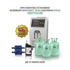 Установка для заправки автокондиционеров GrunBaum AC7000S Basic, автоматическая, R134