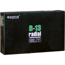 Пластыри R-13 (белые), 20 шт.