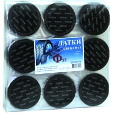 Латки круглые Ф57, 100 шт.пакет