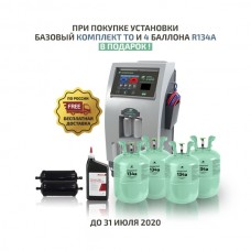 Установка для заправки автокондиционеров GrunBaum AC8000S BUS, автомат, R134, подогрев, шланг 5м