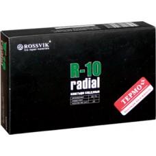 Пластыри R-10 (термопресс), 20 шт.