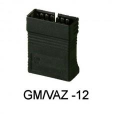 Адаптер GM-VAZ-12 (X-431, Master, Diagun, GDS)