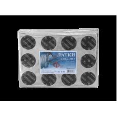 Латки круглые Ф37, 200 шт.пакет