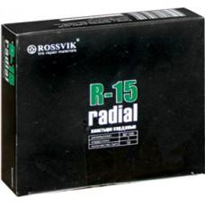 Пластыри R-15 (белые), 10 шт.