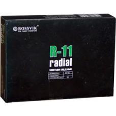 Пластыри R-11 (белые), 20 шт.